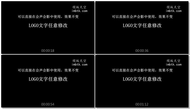 精美光效会声会影字幕条商务标题LOGO展示