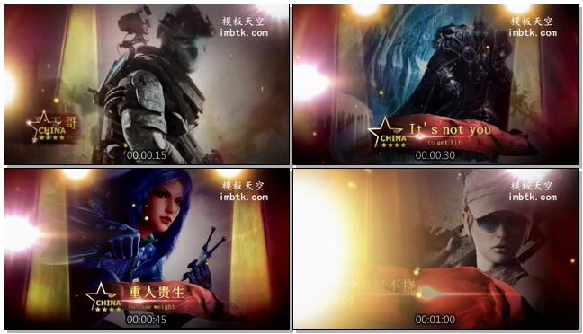 霸气震撼游戏宣传相册视频会声会影模板
