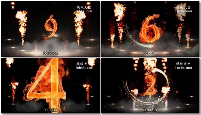 爆炸音效火焰燃烧倒计时视频片头会声会影
