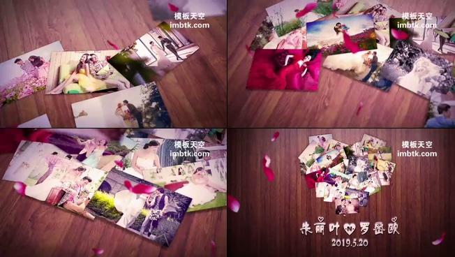 浪漫甜蜜的婚纱照电子相册心形照片墙AE模板