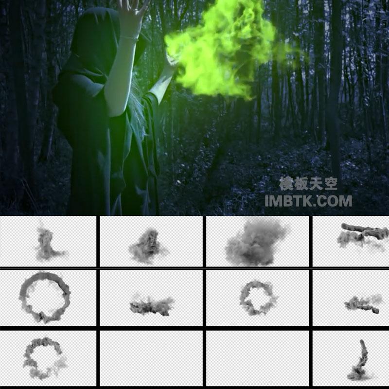 魔幻法术粒子烟雾AE魔法特效制作合成视频素材