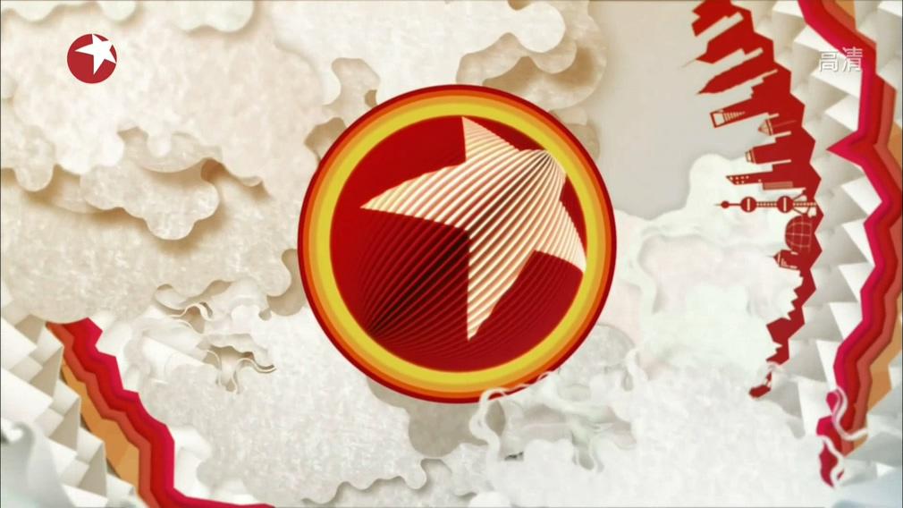 雪花与千纸鹤形成的东方卫视标志背景视频