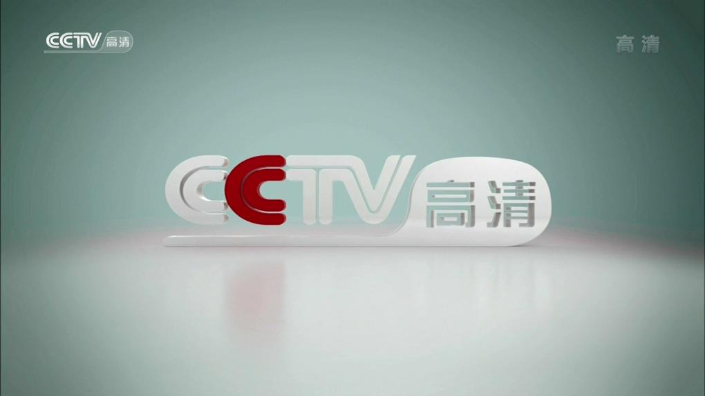 戏剧引出的中国高清频道背景视频