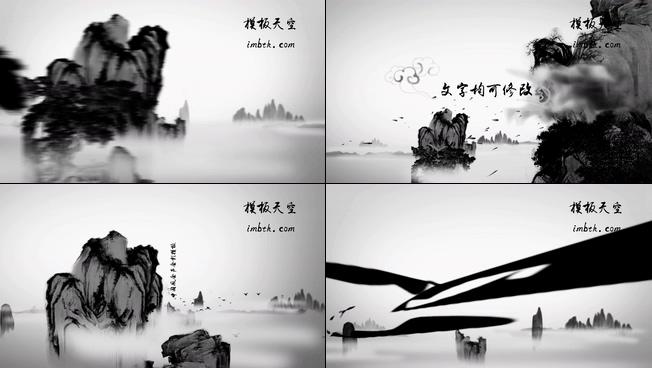 会声会影X6山水中国风古典片头模板-江山如此多娇