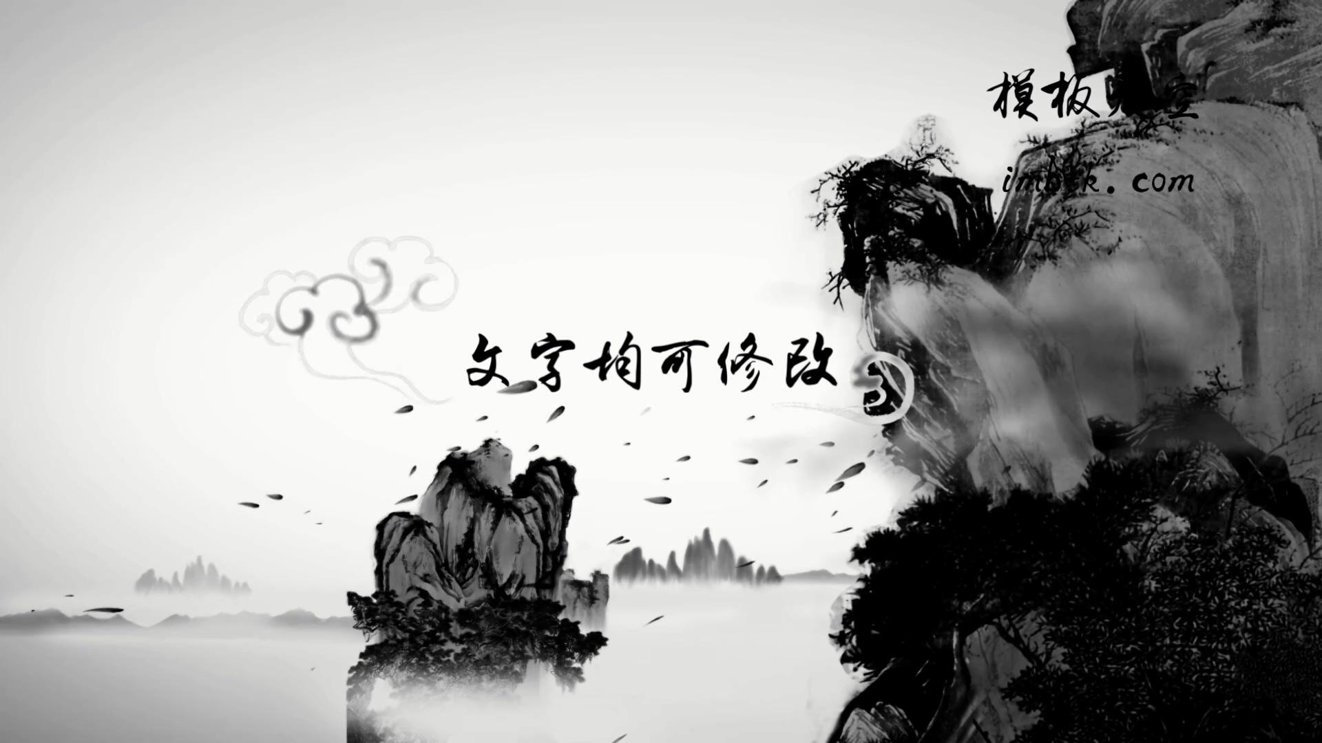 中国风古典片头会声会影模板