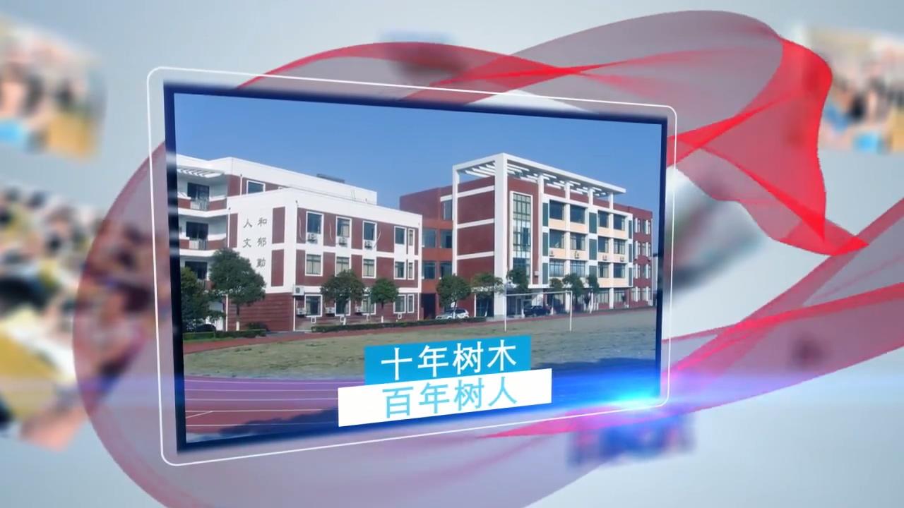 中小学校幼儿园招生医院企业宣传片AE模板