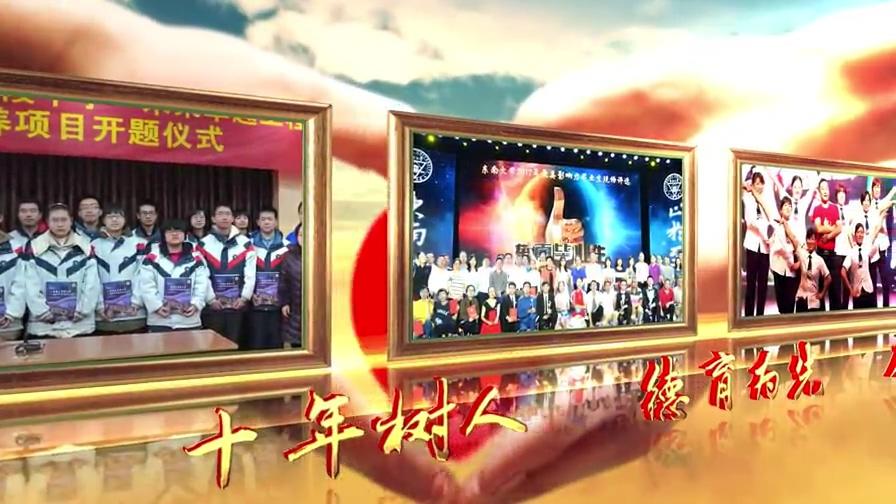 大气学校宣传颁奖晚会党政建设汇报表彰专题片头ae模板