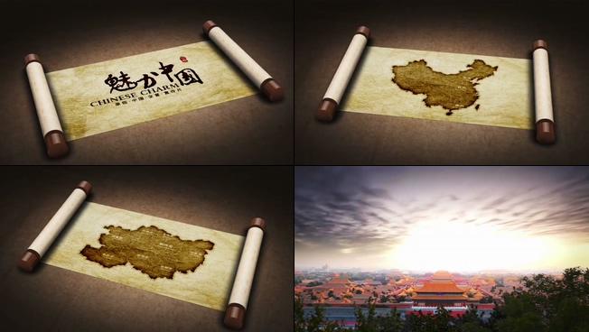 魅力中国卷轴企业宣传片展示AE模板