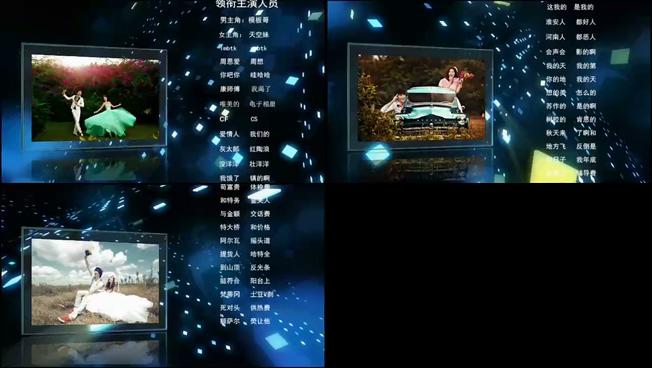 片尾结尾结束滚动字幕演员表会声会影X5模板