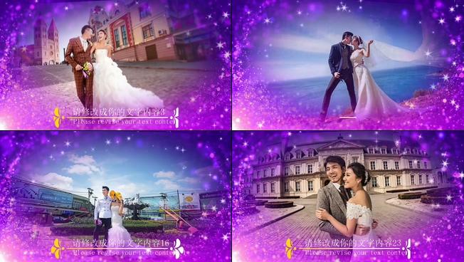 婚礼婚纱照片mv电子相册甜蜜唯美会声会影6模板