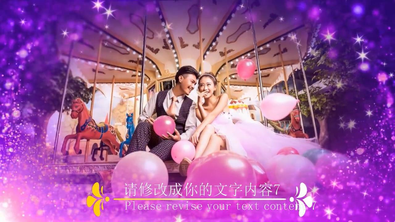 婚礼婚纱照片mv电子相册甜蜜唯美会声会影模板