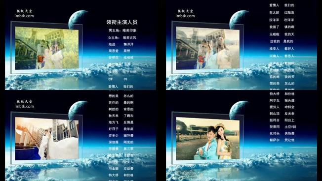 片尾电影演员表专题片收尾字幕介绍会声会影X5模板