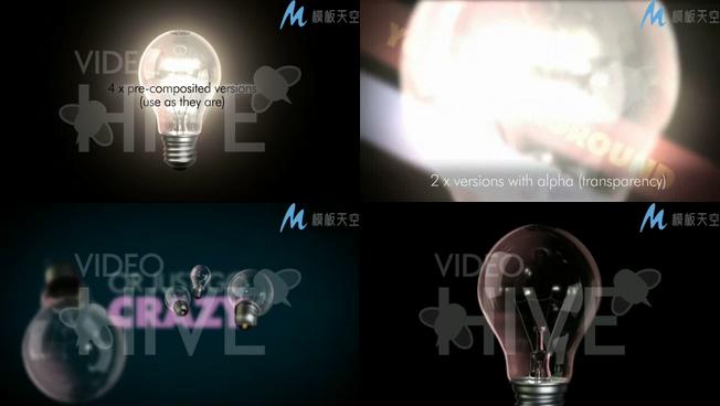 灯泡闪亮产品宣传AE模板