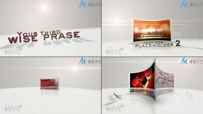 企业商务宣传介绍展示片头AE模板