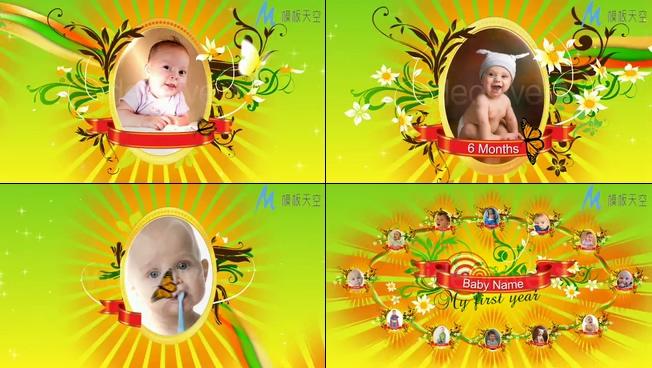 宝宝成长记录1周岁电子相册AE模板