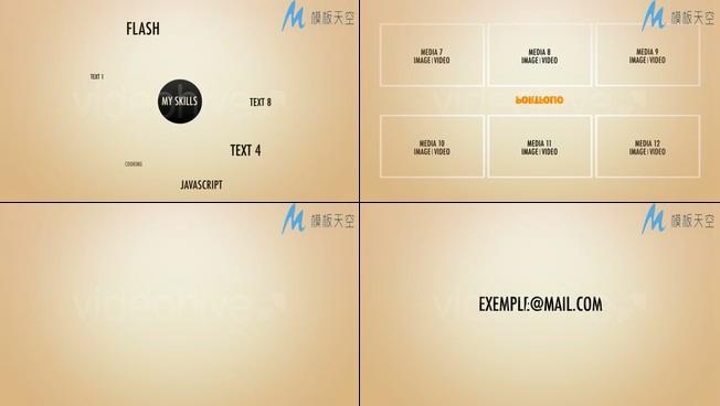 创意商务文字对话企业产品宣传片视频AE模板