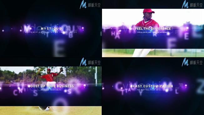 时尚动感的视频宣传片AE模板