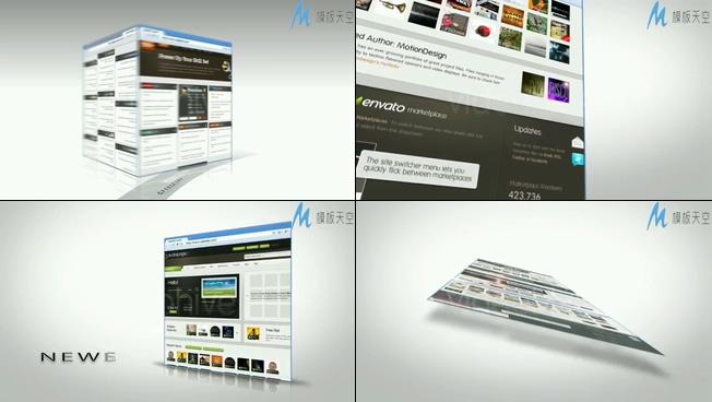 网站宣传片APP产品展示AE模板