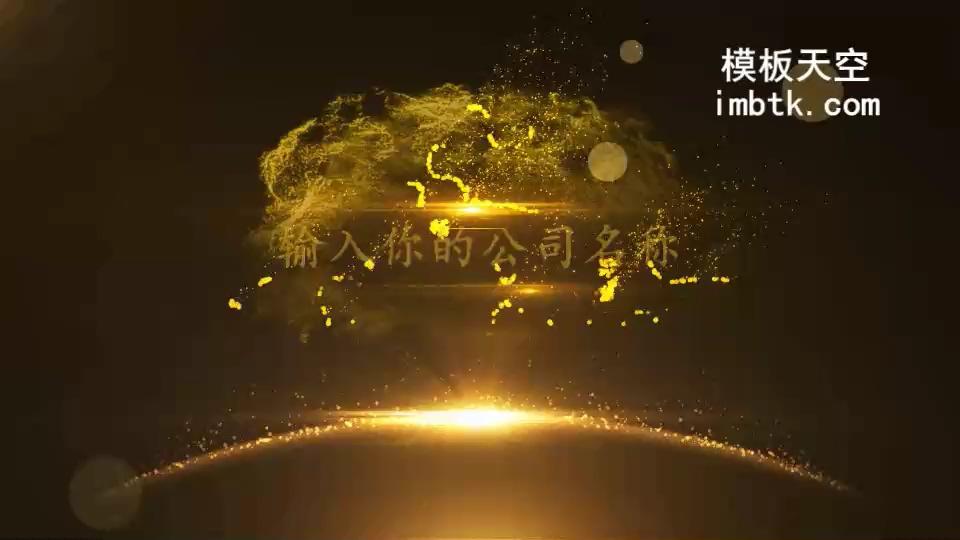 点滴金色粒子汇聚成大树企业晚会片头会声会影X6模板