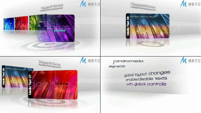 立体科技感产品展示项目介绍AE模板
