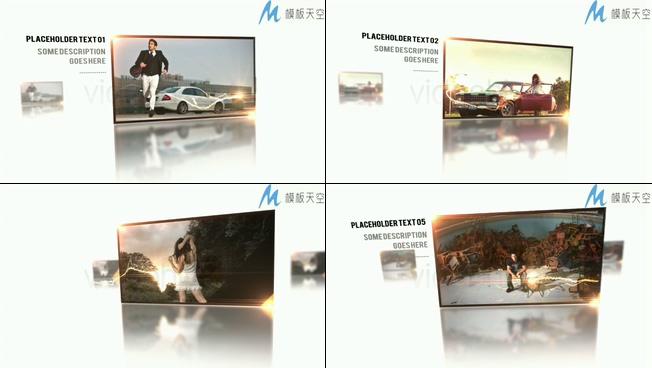 公司产品宣传展示AE模板