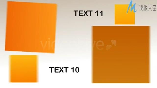 魔幻盒子最终形成logo的视频ae模板