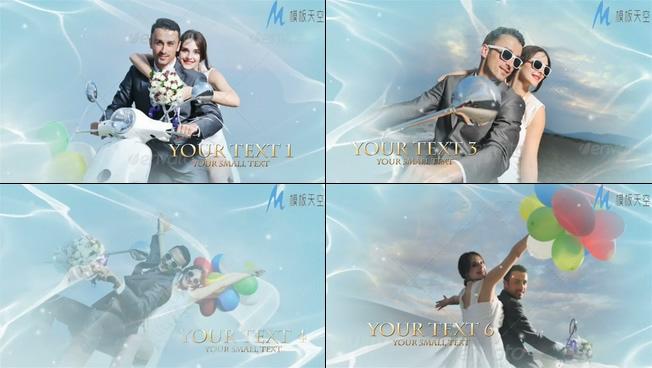 浪漫唯美的婚礼视频片头展示ae模板