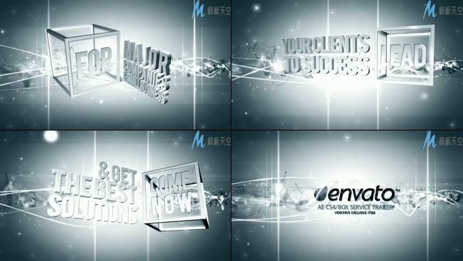 光粒子的时尚宣传视频ae模板