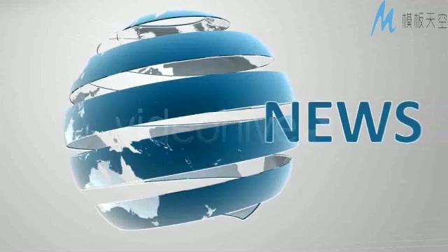时尚环状的新闻播出片头视频ae模板