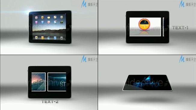 高科技企业宣传视频的素材ae模板