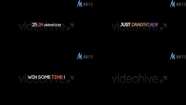 屏幕中间展示时尚字幕的视频ae模板