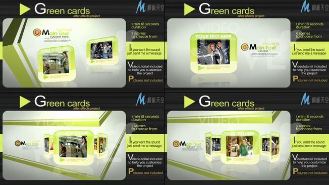 时尚绿卡旋转照片视频ae模板