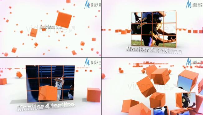 立体方块组成照片展示的ae模板