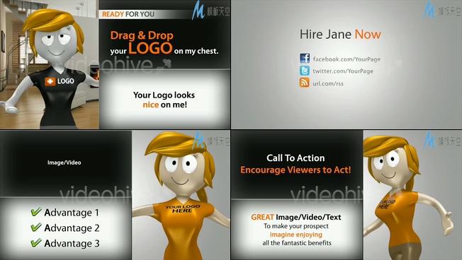 网站宣传推广产品的ae模板