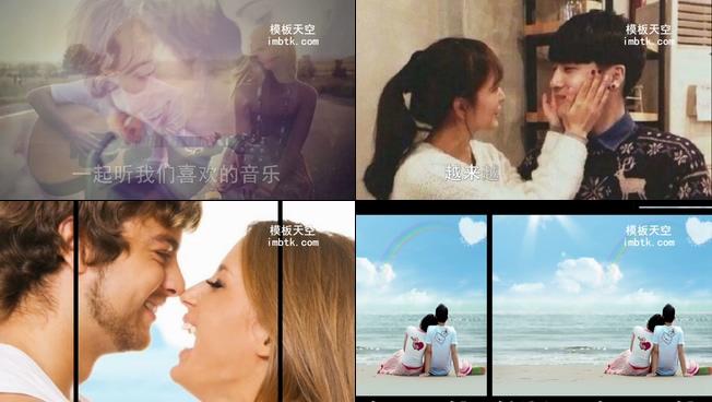 爱的告白爱情短片微视频会声会影X9模板