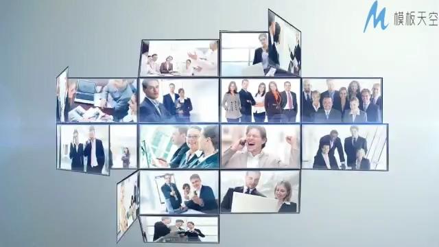 高端大气的企业工作照片墙展示ae模板