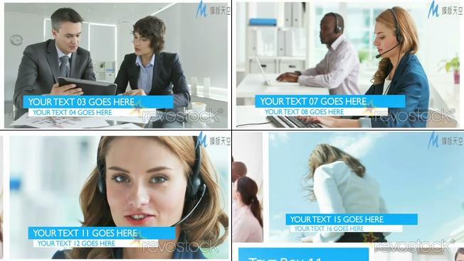 公司员工的工作状态照片展示ae模板