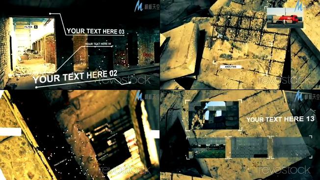 机械视觉下的城市风景ae模板