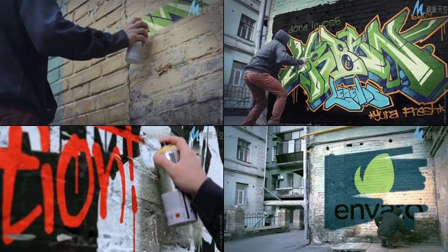 街头喷洒涂鸦的时尚宣传ae模板