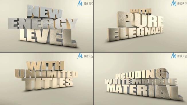 3D字母叠加的时尚宣传ae模板