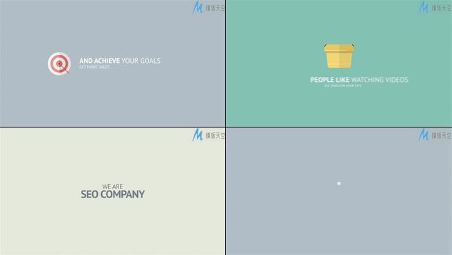 网络产品促销指南ae模板