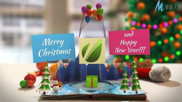魔法书弹出圣诞礼物的ae模板