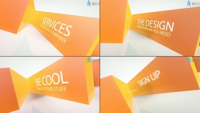 时尚录像机排版宣传ae模板