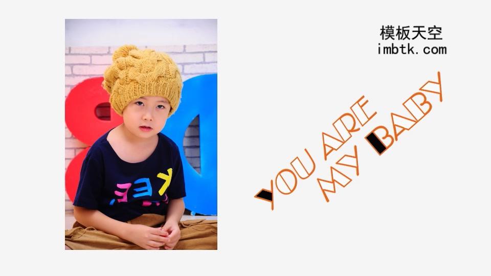 儿子你是我的骄傲电子相册会声会影X6模板