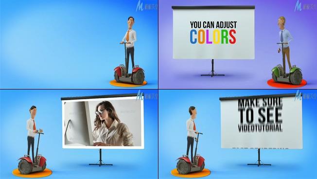 MG动画人物宣传企业产品的ae模板