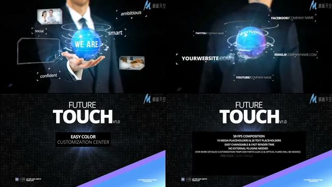 时尚未来高科技展示公司宣传的ae模板