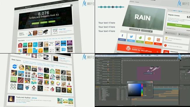 时尚经典的网站网络产品简介的ae模板