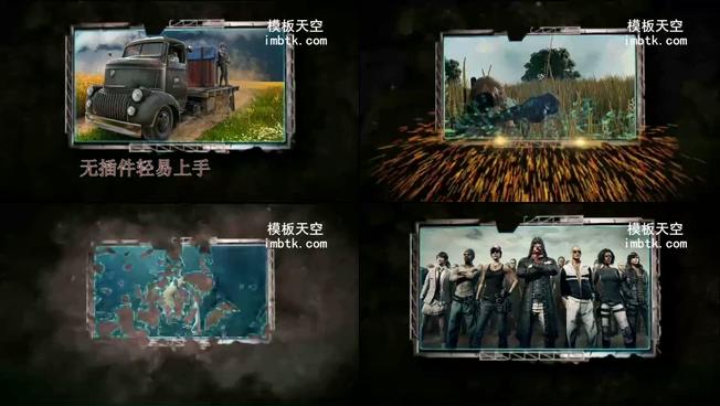 游戏宣传视频展示震撼光效会声会影模板
