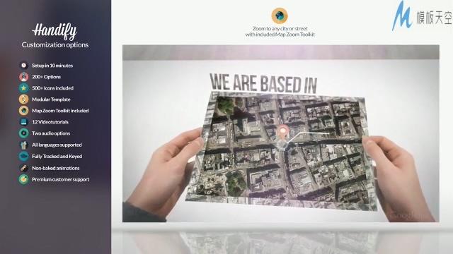 宣传高科技app视频的ae模板