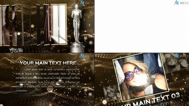 震撼大气的电影颁奖晚会宣传片ae模板